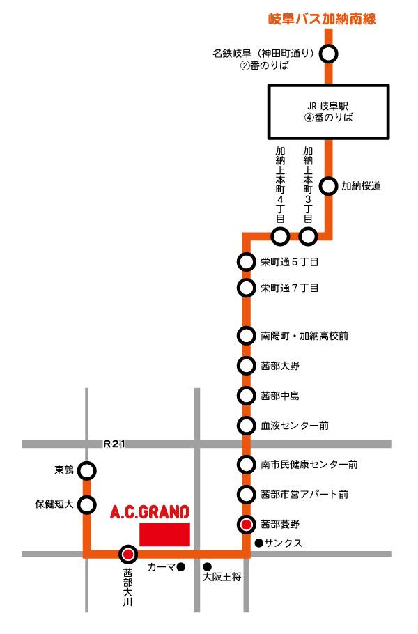 バス路線周辺地図